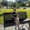 Светлана, 42, г.Шолоховский