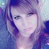 Мария, 32, г.Шатки