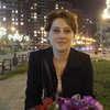 Елена, 38, г.Первомайский