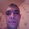 Александр, 30, г.Николаевск-на-Амуре