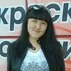 Сарана, 20, г.Улан-Удэ