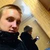 Дима, 18, г.Кострома