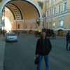 ВЛАДИМИР, 16, г.Новотроицк