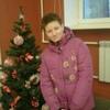 Ольга, 30, г.Зима