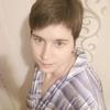 Мария, 32, г.Зеленогорск (Красноярский край)