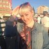 Людмила, 30, г.Павловский Посад