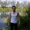 Александр, 34, г.Ефремов