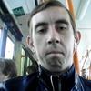 дмитрий, 29, г.Новокуйбышевск