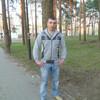 Александр, 35, г.Шебекино