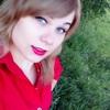 Екатерина, 22, г.Балахта