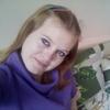 Алёна, 25, г.Тара