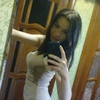 Галина, 25, г.Нижний Новгород