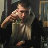 станислав, 25, г.Павловск