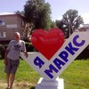 САНЯ СТЕПАНОВ, 39, г.Маркс