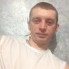 Александр, 30, г.Мурманск