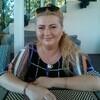 Татьяна, 39, г.Балахна