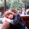 Анастасия, 31, г.Саров (Нижегородская обл.)