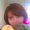 Елена, 32, г.Новоалександровск