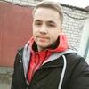 Дима, 23, г.Коряжма