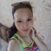 Алена, 21, г.Ижевск
