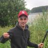 Иван, 30, г.Нижневартовск