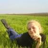 Наташа, 26, г.Родионово-Несветайская
