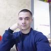 Алексей, 20, г.Бодайбо