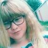 Софья, 19, г.Красноярск