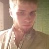 Олег, 24, г.Москва