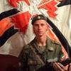 Максим, 24, г.Владивосток