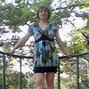 Марина, 41, г.Люберцы