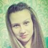 Светлана Ермакова, 20, г.Черемхово