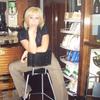 Anastasia, 31, г.Кинель-Черкасы