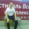 николай, 55, г.Шалинское