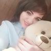 Наталья, 36, г.Бокситогорск