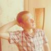 Саша, 23, г.Новоуральск