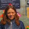 ирина, 34, г.Киренск