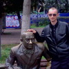 Олег, 35, г.Богородск