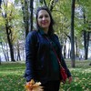 Елена, 30, г.Калуга