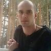 Andrey, 33, г.Саров (Нижегородская обл.)