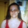 Олеся, 47, г.Хлевное