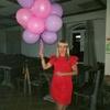 Юлия, 32, г.Пушкино