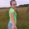 Анастасия, 25, г.Нарышкино