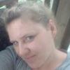 Дарья, 33, г.Комсомольск-на-Амуре