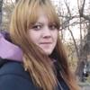 Дианочка, 25, г.Каменка