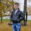 Эдуард, 23, г.Воткинск
