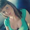 Елена, 34, г.Рыбинск