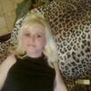 Вероника, 39, г.Нижний Новгород