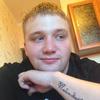 Андрей, 24, г.Удачный
