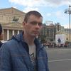 Игорь, 27, г.Иваново
